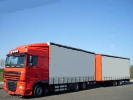 Φορτηγά πάνω απο 7.5τ DAF 105 460